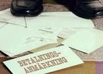 brev med betalningsanmärkning